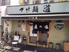 甲斐 真里 公式ブログ/亀有『つけ麺 道』 画像1