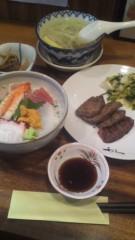 甲斐 真里 公式ブログ/松島『利久』 画像3