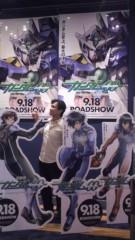 甲斐 真里 公式ブログ/映画『機動戦士ガンダム00』 画像3