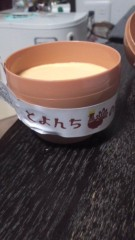甲斐 真里 公式ブログ/下北沢『とよんちのたまご』 画像2