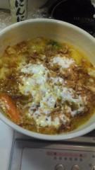 甲斐 真里 公式ブログ/夏野菜カレー レシピ 画像2