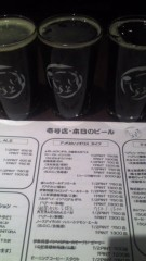 甲斐 真里 公式ブログ/下北沢『うしとら』 画像1