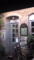 甲斐 真里 公式ブログ/西荻窪のハシゴ。 画像1