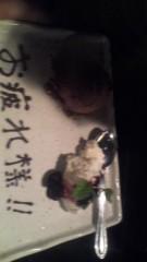 甲斐 真里 公式ブログ/上野『塚田農場』 画像2