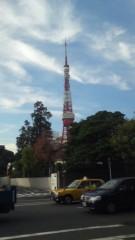 甲斐 真里 公式ブログ/東京タワーに! 画像2