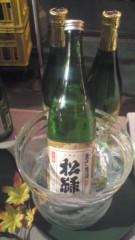甲斐 真里 公式ブログ/『茨城地酒まつり』の続き。の続き。 画像2