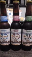 甲斐 真里 公式ブログ/地ビール『白山わくわくビール&白山GABAビ 画像1