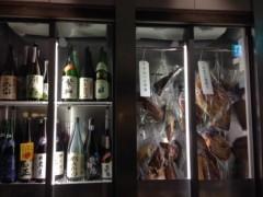 甲斐 真里 公式ブログ/coredo室町『サカナの中勢以』 画像2