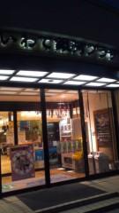 甲斐 真里 公式ブログ/地ビール『ベアレン チョコレートスタウト ヴィンテージ』 画像3
