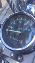 甲斐 真里 公式ブログ/愛車の燃費。 画像1