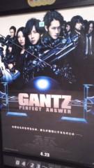 甲斐 真里 公式ブログ/映画『GANTZ』 画像1