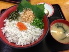 甲斐 真里 公式ブログ/焼津『小川港河岸食堂』 画像2