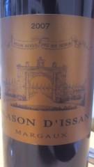 甲斐 真里 公式ブログ/マルゴー『LASON D'ISSAN』2007 画像2