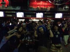 甲斐 真里 公式ブログ/2014ブラジルW杯 画像1