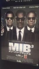 甲斐 真里 公式ブログ/映画『MIB3』 画像1
