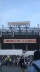 甲斐 真里 公式ブログ/サッカー『東京FC対アルビレックス新潟』 画像1