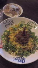 甲斐 真里 公式ブログ/担々麺『香家』 画像2