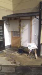 甲斐 真里 公式ブログ/京都『みとしろ』 画像1