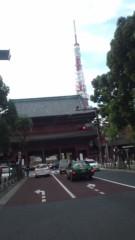 甲斐 真里 公式ブログ/東京タワーに! 画像1