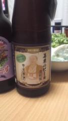 甲斐 真里 公式ブログ/地ビール『六甲ビール+幕末のビール復刻版』 画像2