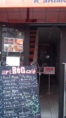 甲斐 真里 公式ブログ/下北沢『art ReG Cafe』 画像1