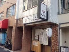 甲斐 真里 公式ブログ/三田『そばとん』 画像1