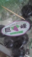 甲斐 真里 公式ブログ/富士吉田で買ったぶどうゼリー 画像1