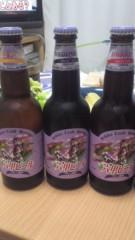 甲斐 真里 公式ブログ/地ビール『六甲ビール+幕末のビール復刻版』 画像1
