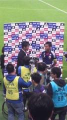甲斐 真里 公式ブログ/さいたまスタジアム2002『日本代表対アルゼンチン代表』 画像3