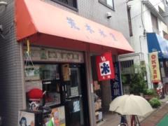 甲斐 真里 公式ブログ/下北沢『荒木氷室』 画像1