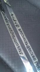 甲斐 真里 公式ブログ/横浜アリーナ『ケツメイシ』 画像1
