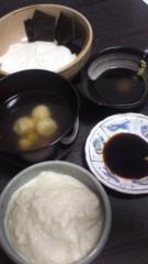 甲斐 真里 公式ブログ/京都土産でいっぱい 画像1