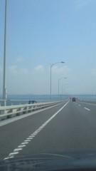 甲斐 真里 公式ブログ/東京湾横断道! 画像1