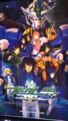 甲斐 真里 公式ブログ/映画『機動戦士ガンダム00』 画像1