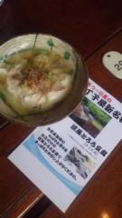 甲斐 真里 公式ブログ/焼津『丁子屋とろろ汁』 画像3
