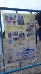 甲斐 真里 公式ブログ/J-WAVE Live 2000+10 画像1