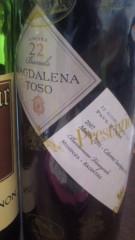 甲斐 真里 公式ブログ/ワインの試飲会。 画像3