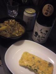 甲斐 真里 公式ブログ/日本酒〜♪ 画像2