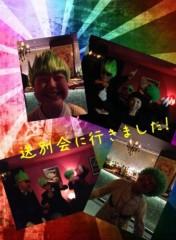 AYUMO 公式ブログ/お気に入りはウィッグ 画像1