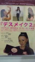 AYUMO 公式ブログ/デスメイクポスター発見!☆ 画像2