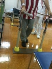 AYUMO 公式ブログ/病院生活 画像1
