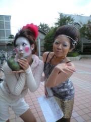 AYUMO 公式ブログ/堺女子短期大学2年生 画像1