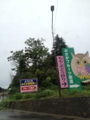 AYUMO 公式ブログ/山梨県で撮影 画像2