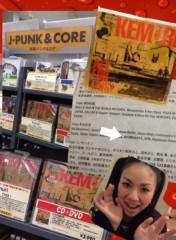 AYUMO 公式ブログ/KEMURIが好き! 画像1