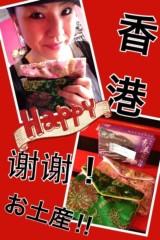 AYUMO 公式ブログ/香港からのお土産U+203C 画像1