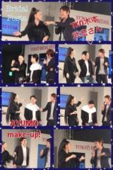 AYUMO 公式ブログ/TKO木本さんと開運メイクショーU+2661 画像1