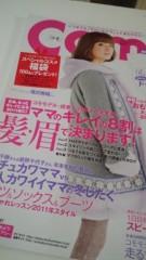 AYUMO 公式ブログ/como雑誌に載ってますよ〜 画像2