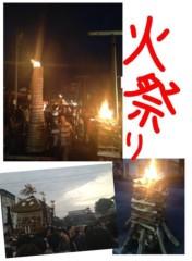 AYUMO 公式ブログ/火祭り 画像1