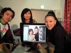 AYUMO 公式ブログ/表参道秘密クラブでプライベート鑑定メイク 画像1