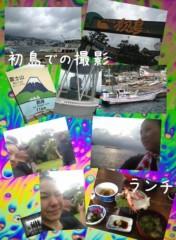AYUMO 公式ブログ/初島で撮影 画像1